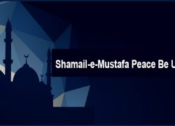 Shamail-e-Mustafa Peace Be Upon Him