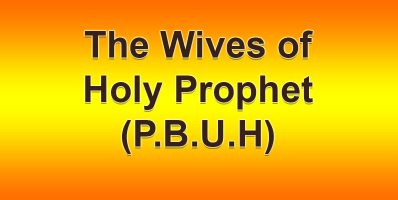 Wives of Holy Prophet (P.B.U.H)
